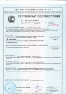 Сертификаты  Ceresit CT 35 decor