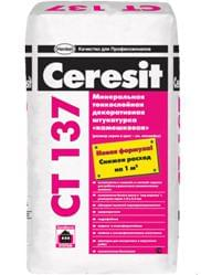 Ceresit CT 137 decor