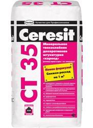 Ceresit CT 35 decor